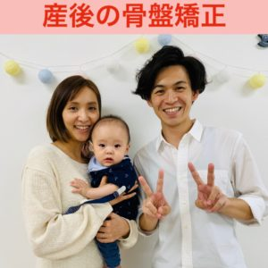 赤ちゃんとママと院長
